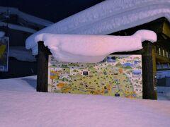 途中、雪に埋まっていたのは、 定山渓温泉街の 案内板と思われます。  札幌から車で1時間ほどの 定山渓温泉ですが、 雪の積もり方が札幌の街ナカとは 全然違いますねー。