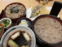釜揚げそばなるものを天ぷら揚げたてで美味しかった