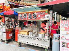 廟の前にある麺線の屋台。麺線というのは素麺のように細い麺。士林夜市の中で人気がある店の1つ。店主とは顔馴染みで新年の挨拶を交わした。