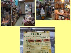 マリヤシェイクが飲んでみたかったから(´▽`*) 奥まったお店でこんな所で売ってるの?って感じのお店 『七人本舗(ななぴぃとほんぽ)』で買うことができます。