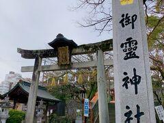 御霊神社(京都府福知山市)