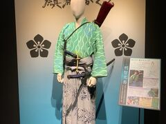 麒麟が来る京都亀岡大河ドラマ館