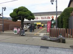 水木しげる記念館 大して鬼太郎に思い入れはないので中には入らず