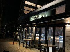 晩御飯は「ベーカリー&レストラン沢村旧軽井沢店」へ