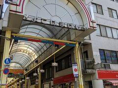 ジャーン! 横浜橋商店街! 立派なアーケードです。 横浜では数少ないアーケード商店街!