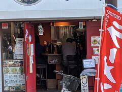 太華さん、ここも旨いですよね。 戸塚は閉店しましたが、こちらは健在! 葱たっぷりの尾道ラーメン!