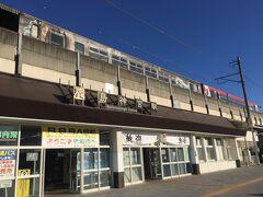鹿島神宮駅へ行くと 鹿島アントラーズ柄の電車が止まっていました