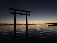夕日と鳥居のコラボが綺麗だったので 鹿島神宮の鳥居へ移動すると...  やっぱり綺麗です☆*:.。. o(≧▽≦)o .。.:*☆ 鹿島神宮へ行く方! おすすめです☆☆☆