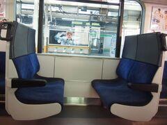 スタートは横浜駅。 新宿湘南ラインに乗って、いざ茅ヶ崎へ。 ま、30分もあれば着くんですけどね。  JRのボックスシートって旅っぽくて良いんですが、今この時期混んでいると結構辛いものがあるが、ガラガラでした。