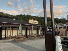帰宅途中「横川サービスエリア」へ こちらで晩御飯の「峠の釜飯」を買って帰ります。