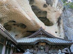 近くにある大谷寺 岸壁に彫られた石仏と縄文時代の土器や人骨が見られます 予定してなかったけど拝観料500円の価値はありました