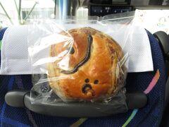 鬼太郎パンの中身はクリームだったかな