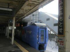 ここではおおぞらに乗車します。  勿論、札幌=釧路間を結ぶ道内屈指の長距離特急ですが、私が保有するSPきっぷで乗車が許されるのは札幌=追分間のみ、しかもおおぞらに関しては、多くの列車が追分は通過してしまいますので、実質的に乗りやすいのは南千歳=札幌間、ということになりますね。  意外とレアな283系となりました( ´∀` )。