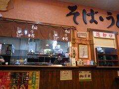 仙の坊 掛川店