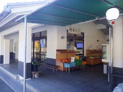 道の駅宇津ノ谷峠 (藤枝市)