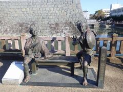 駿府城公園 (駿府城址、紅葉山庭園)