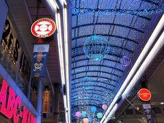 <浜町アーケード> ここで、関西方面に帰るRinちゃんとお別れ、一人寂しく長崎の街を散策します・・・