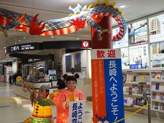 <長崎空港> 空港バスで移動、それなりに混んでいた。 飛行機の時間に合わせて運行しているので地方空港は逆に便利な気がする。