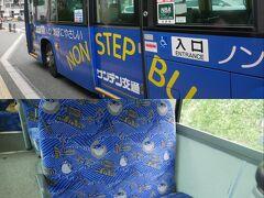 路線バス (サンデン交通)