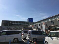 ザ・フィッシュという名前の金谷港のショッピングセンター。