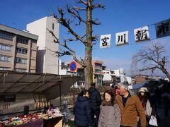宮川沿いにある宮川朝市にやってきましたー  日本4大朝市の一つだとか
