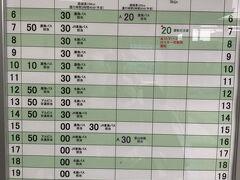 松本行きはどうやら1日6本  席は自由席なので、予約はできないらしい  名古屋や富山空港にも行ってるんですねー