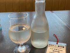 延岡のチキン南蛮等の帰路略、レンタリターン、アルコール解禁。ちえびじん、果実の風合いがとても美味でした。