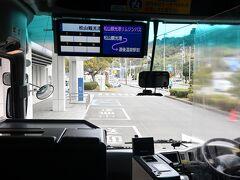 松山観光港からはリムジンバスで松山市内に。
