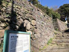 平戸の南蛮貿易は1550年のポルトガル船の来航に始まる。 しかし、仏教徒からの反感や、商取引に伴う日本人との抗争などが重なり、ポルトガルは拠点を長崎に移す。 その後、平戸の南蛮貿易を担ったのがオランダ。 オランダ商館につながるこの塀は、商館の目隠しの役割を果たし、オランダ塀と呼ばれる。
