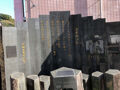 藤浦洸の歌碑があった。平戸生まれの詩人・作詞家。 代表作に、美空ひばりの「東京キッド」。 われわれ世代にはNHK「私の秘密」の回答者としておなじみ。