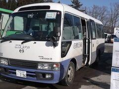 こんな状況なのにシャトルバスが便利でありがとうございます