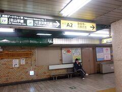 竹芝桟橋はJRだと浜松町駅が最寄り駅なので、本当はモノレールで行った方がいいのですが、敢えて寄り道してみます。この案内から、なんとなく寄り道先分かりませんか(笑)?