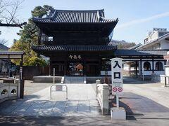 赤穂浪士の墓所があることで有名な泉岳寺。かなり昔に行った事はあります。   日本人は赤穂浪士の討ち入りって、好きですよね。今は亡き桂歌丸師匠が赤穂浪士のネタをよく取り上げたこと、落合信彦氏が著書で赤穂浪士をDisりまくっていることが個人的には印象的です。