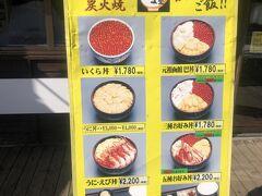 ここは営業していました。 ただ来店時お客は他に1名、店員さん5名の感じで人気店で日本人の観光客もおらずこのような感じは本当に観光業大変ですね、、、