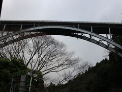 高千穂大橋を、振り返りました^^