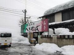 小嶋屋 和亭