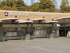 ●大阪メトロ 鶴見緑地駅  駅に戻ってきました。