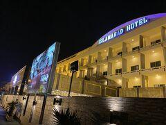 やってきましたイスラマバードホテル