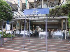 評判がよかったので。ニックス・シーフード・レストランでディナーです。 トラベルドンキーでネット予約しての来店です。
