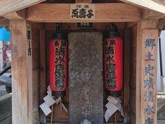 庚申塔は、庚申講を3年18回続けた記念に建立されることが多い。
