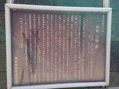正泉寺には式亭三馬の墓があります