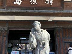 島原鉄道の島原駅前に「島原の子守唄」をモチーフとした像が建てられている。 この作者は島原鉄道の盲目の常務、宮崎康平である。 この歌は宮崎が前妻に逃げられ男手で娘を育て上げた時に作った歌。
