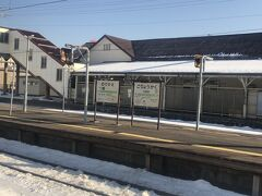五稜郭駅で下車 この駅五稜郭からは近くないです