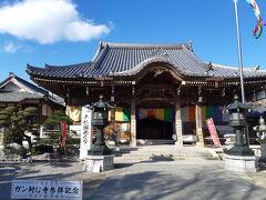 今夜のお宿、西浦温泉に向かう途中にあったガン封じ寺 無量寺に来ました。ここのお寺さんでは、無料で千仏洞めぐりができます。暗い通路の壁には沢山の石仏が彫られ、奥には大きな仏像も置かれています。必見です。