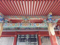 ここは1646年、徳川家光の命により竣工されたそうです。