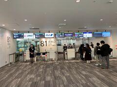 福岡空港の出発ロビー。この搭乗口は、バス搭乗専用のものです。先ほどは、鹿児島ー福岡とプロペラ機で移動し、そして次は福岡ー出雲とプロペラ機で移動するので、このロビーでしばらく待ちました。 このロビーは運用開始してから日が浅い場所でして、新しい場所でした。