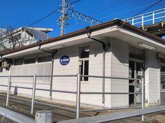 河津から10分程乗車して片瀬白田駅で下車します。  以前、「伊豆初日の出」号に乗ってこの駅から初日の出を見ました。
