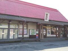 阿蘇神社最寄り駅。  と言っても結構歩きました。  ここから阿蘇駅までバスに乗ります。