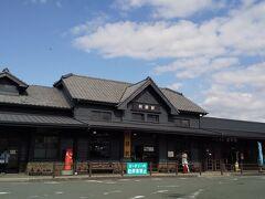 阿蘇駅。  熊本城のような漆黒の駅です。