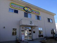 長瀞駅でランチにすることにしました。TERASというお店です。